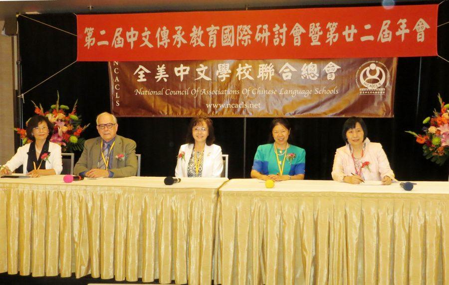 NCLCC Forum